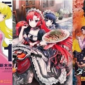 2014年5月3〜8日発売の新刊ライトノベルは20冊!星くず英雄伝,メイド喫茶ひろしま,ダイナマイト刑事